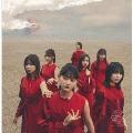 流れ弾 [CD+Blu-ray Disc]<TYPE-B>