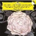 ベートーヴェン:弦楽四重奏曲第16番/シューベルト:弦楽四重奏曲第14番≪死と乙女≫