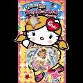 恋のPecoriLesson [CD+DVD]<初回生産限定盤B>