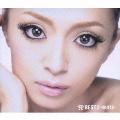 A BEST 2 -WHITE- [CD+2DVD]
