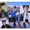 三枝夕夏 IN d-best ~Smile&Tears~  [2CD+写真集]<初回限定盤>