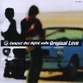 「風の歌を聴け」Standard of 90'sシリーズ<紙ジャケット仕様初回限定盤>