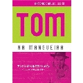 トム・ナ・マンゲイラ