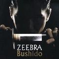 BUSHIDO [CD+DVD]<完全生産限定盤>