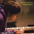 Prisoner Of Love  [CD+DVD]
