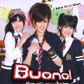 Kiss!Kiss!Kiss!  [CD+DVD]<初回限定盤>