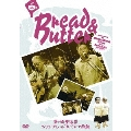 茅ヶ崎・東海岸 カフェ・ブレッド&バターの軌跡