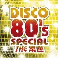DISCO 80's SPECIAL ~THE 常連~