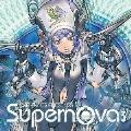 EXIT TUNES PRESENTS Supernova 3