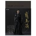 NHK大河ドラマ 龍馬伝 完全版 DVD BOX-1(season 1)[ASBP-4688][DVD] 製品画像
