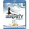 セレニティー ブルーレイ&DVDセット [Blu-ray Disc+DVD]<期間限定生産版>