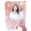 ゲゲゲの女房 完全版 DVD-BOX 3