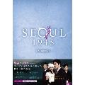 ソウル1945 DVD-BOX 3