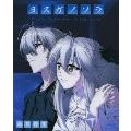ヨスガノソラ 春日野穹 [Blu-ray Disc+CD]<数量限定生産版>