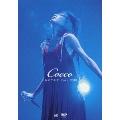 エメラルド Tour 2010 [DVD+キーホルダー]<初回限定盤>
