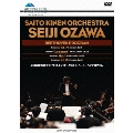 小澤征爾指揮 サイトウ・キネン・オーケストラ ベートーベンプログラム
