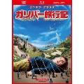 ガリバー旅行記 [DVD+Blu-ray Disc+デジタルコピー]<初回生産限定>