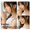 My Days for You [CD+DVD]<初回生産限定盤A>