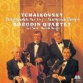 チャイコフスキー:弦楽四重奏曲全集