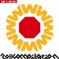WIRE 11 COMPILATION