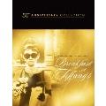 ティファニーで朝食を 製作50周年記念リストア版 ブルーレイ・コレクターズ・エディション [Blu-ray Disc+CD]<初回生産限定版>