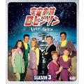 宇宙家族ロビンソン SEASON 3 SEASONS コンパクト・ボックス