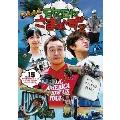 モヤモヤさまぁ~ず2 VOL.15 モヤさまHAWAIIシリーズ 2010&2011ディレクターズカット版