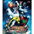 仮面ライダー×仮面ライダー フォーゼ&オーズ MOVIE大戦 MEGA MAX<通常版>