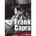 フランク・キャプラ傑作選 DVD-BOX