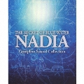 THE SECRET OF BLUE WATER NADIA Complete Sound Collection [11CD+DVD-ROM]