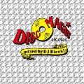 DJ HIROKI/ディスコマジック・ミックスド・バイ・DJヒロキ [PECF-8003]
