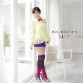 ボカロがライバル☆ [CD+DVD]