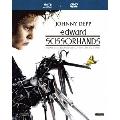シザーハンズ [Blu-ray Disc+DVD]<初回生産限定版>