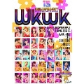 Hello! Project 誕生15周年記念ライブ2012夏 ~Wkwk夏のFAN祭り!~