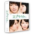 スプラウト Blu-ray BOX豪華版<初回生産限定>