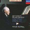 不滅のバックハウス1000: ベートーヴェン:ピアノ・ソナタ第4・5・6・7番<限定盤>