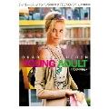 ヤング≒アダルト DVD