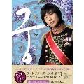 宮~Love in Palace ディレクターズ・カット版 コンプリートDVD-BOX2