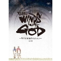 THE WINDS OF GOD 2011公演 DVD