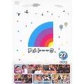 アメトーーク!DVD 27