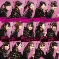 CHIKU-TAKU/ゴーイング マイ ウェイ! [CD+DVD]<初回限定盤>