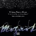 モーツァルト:きらきら星変奏曲