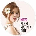 マルチニークの女 Fanm Matinik Dou<初回生産限定盤>