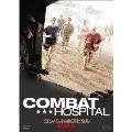 コンバット・ホスピタル 戦場救命 DVD-BOX