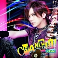 CHANGE!!/心配症な彼女 [CD+DVD]<初回限定盤A>