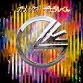 デビルくん [CD+DVD]<初回生産限定盤>