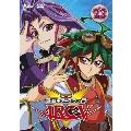 遊☆戯☆王ARC-V TURN23