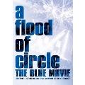 THE BLUE MOVIE -青く塗れ!- 2016.06.04 Live at 新木場 STUDIO COAST<通常版>