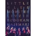 Little Glee Monster Live in 武道館~はじまりのうた~<通常版>