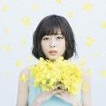 Innocent flower [CD+Blu-ray Disc]<初回限定盤>